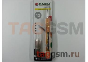 Набор отверток Baku BK312