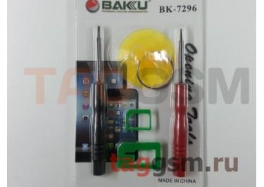 Набор отверток Baku BK7296 для Apple