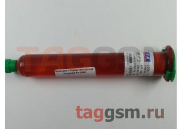 Клей для сборки сенсорных модулей UV-Loca TP-2500 (50г)