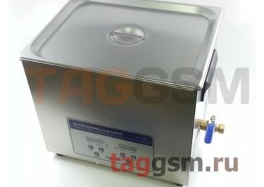 Ультразвуковая ванна Skymen JP-040S (10.8L / 240W)