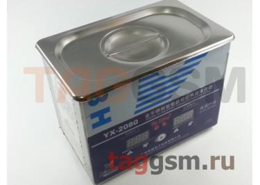 Ультразвуковая ванна YA XUN YX2080