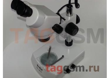 Микроскоп YAXUN YX-AK12