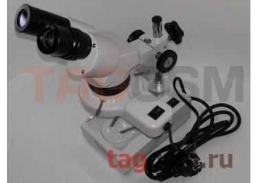 Микроскоп YAXUN YX-AK03