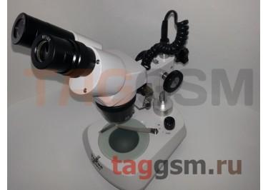Микроскоп YA XUN YX-AK11