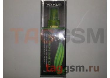 Очищающий, дезинфецирующий спрей YaXun YX530 (35ml)