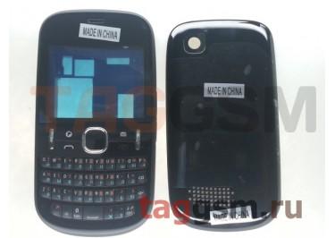 Корпус Nokia 201 (черный)
