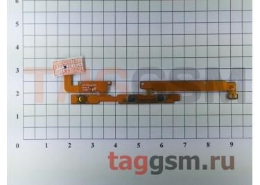 Шлейф для Samsung P6200 Galaxy Tab 7 Plus + кнопки громкости + кнопки включения