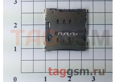 Считыватель SIM карты LG E960 Nexus 4