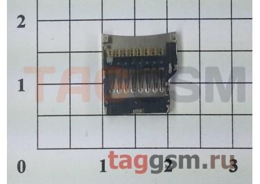 Считыватель MicroSD карты для Nokia 700 / 520 / 525 / 515 / 515 Dual SIM