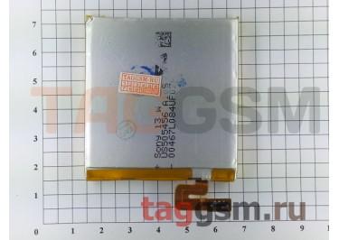 АКБ для Sony Xperia ion LT28i (LIS1485ERPC / LIS1489ERPC) (тех.упак), ориг