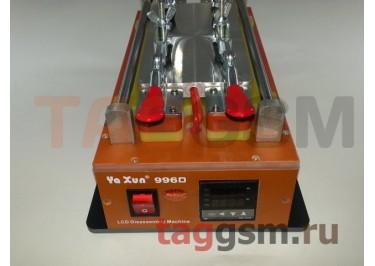 Станок для разборки сенсорных модулей Ya Xun 996D