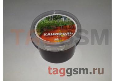 Канифоль сосновая (100г)