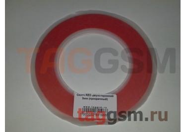 Скотч RED двухсторонний 3мм (прозрачный)