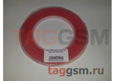 Скотч RED двухсторонний 5мм (прозрачный)