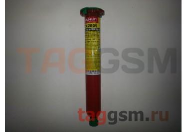 Клей для сборки сенсорных модулей Ya Xun TP-2500 (50г)