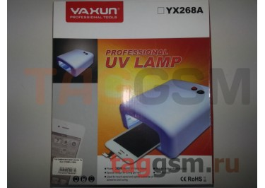 Ультрафиолетовая лампа YAXUN YX268A (36W)