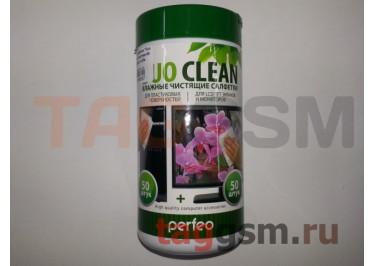 """VS чистящие салфетки """"Duo Clean"""", 50 для пластика+50 для экранов, в тубе"""