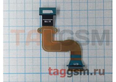 Шлейф для Samsung P3100 / P6200 под дисплей