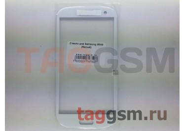 Cтекло для Samsung i9300 (белый)