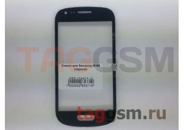 Cтекло для Samsung i8190 (черный)