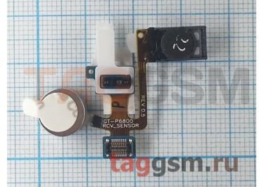 Шлейф для Samsung P6800 Galaxy Tab 7.7 + динамик