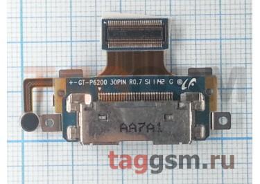 Шлейф для Samsung P6200 Galaxy Tab 7 Plus + разъем зарядки + микрофон