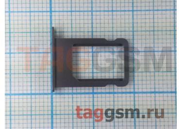 Держатель сим для iPhone 5S (серый)