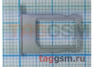 Держатель сим для iPhone 5S (серебро)