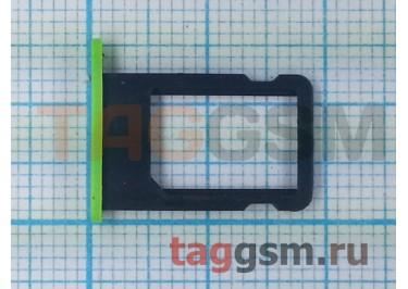 Держатель сим для iPhone 5C (зеленый)