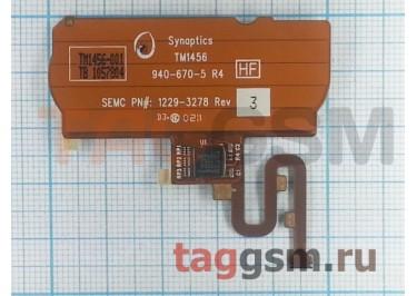 Шлейф для Sony Ericsson R800 сенсорная панель, оригинал