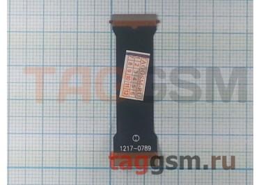 Шлейф для Sony Ericsson T715