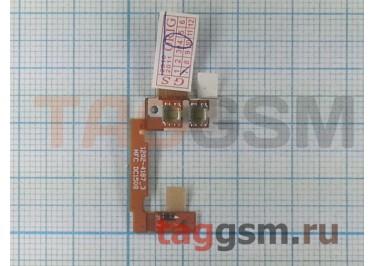 Шлейф для Sony Ericsson C702 для вспышки orig