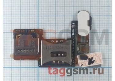 Шлейф для Sony Ericsson C902 + считыватель сим / карты памяти ориг