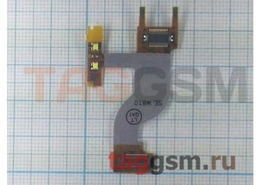 Шлейф для Sony Ericsson W810 LT