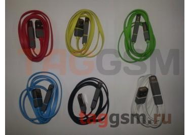 USB для iPhone 6 / iPhone 5 / iPad4 / iPad Mini / iPod Nano / Micro USB, Yoobao