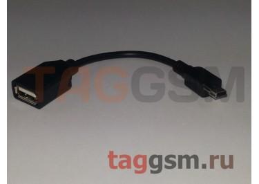 Mini usb - USB для планшетов (OTG) черный