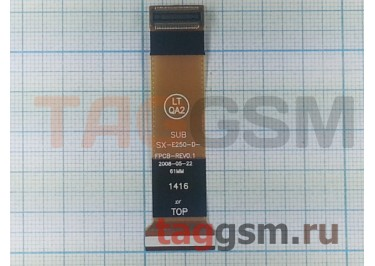 Шлейф для Samsung E250D класс LT