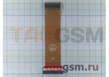 Шлейф для Samsung E250 класс LT