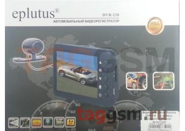 Видеорегистратор Eplutus DVR-218     (2 камеры, сэкраном, 1 из них выносная)