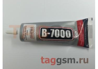 Клей для проклейки тачскринов Glue B7000 (110ml)