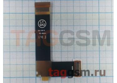 Шлейф для Samsung C6112