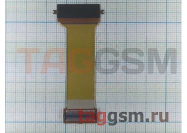 Шлейф для Samsung D880 класс LT