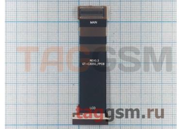 Шлейф для Samsung C3050 / 3053 класс LT