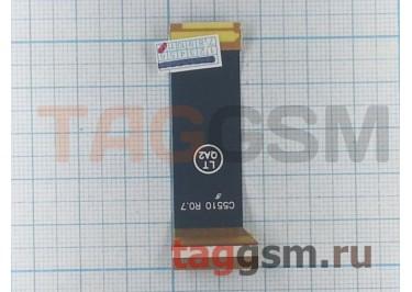 Шлейф для Samsung C5510 класс LT