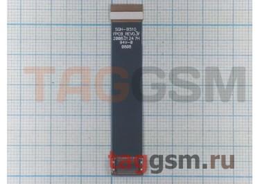 Шлейф для Samsung B510