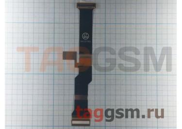 Шлейф для Samsung C3730 класс LT
