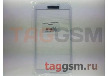 Cтекло для Samsung i9200 (белый)