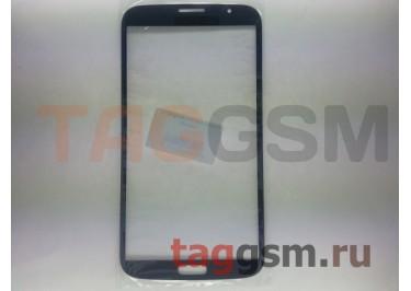 Cтекло для Samsung i9200 (серый)