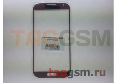 Cтекло для Samsung i9500 (коричневый)