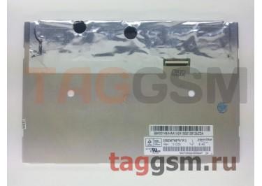 Дисплей для Asus MeMO Pad (ME171) (HSD070PWW1 Rev:0-C00)